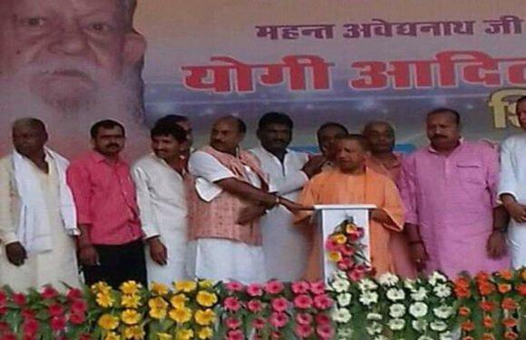 मुख्यमंत्री योगी ने रखी ब्रम्हलीन महंत अवेद्यनाथ के नाम पर स्टेडियम और महाविद्यालय की नींव