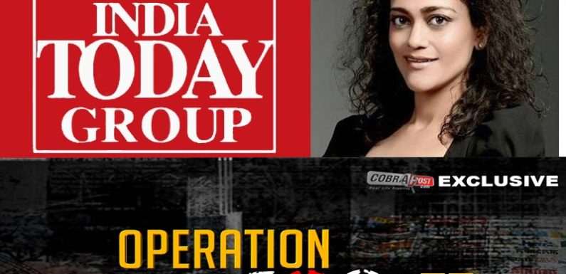 कोबरापोस्ट के स्टिंग-आॅपरेशन-136-II में HT, TOI, ABP NEWS से लेकर कई बडे घराने हुए बेनकाब