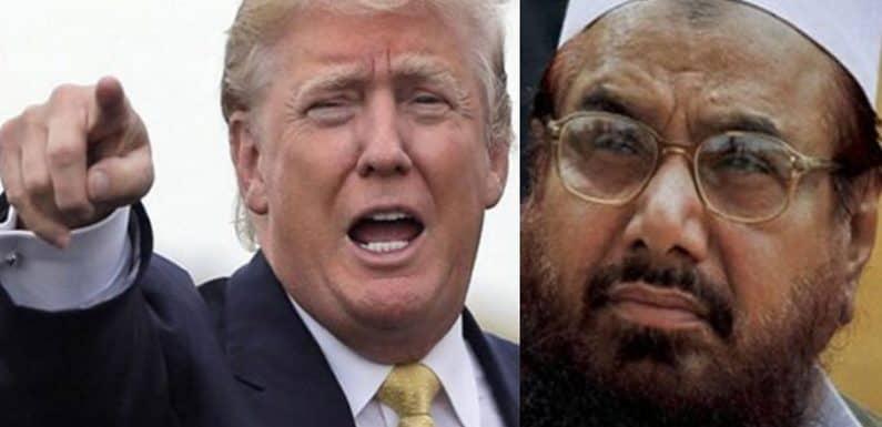 कैसे खुलेआम घूम रहा है हाफिज सईद, अमेरिका ने दी पाकिस्तान को चेतावनी