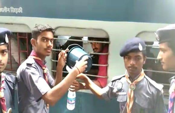 स्काऊट छात्रों ने रेलवे यात्रियों को भीषण गर्मी से ऐसे दिलाई राहत