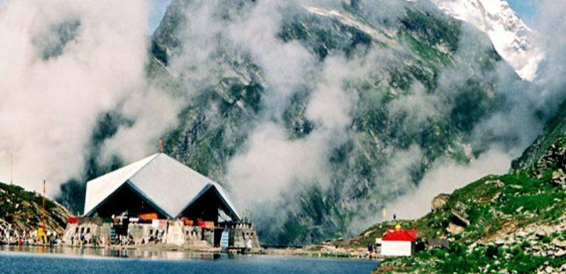हेमकुंट साहिब के कपाट खुले, सिखों के सबसे पवित्र स्थानों में एक