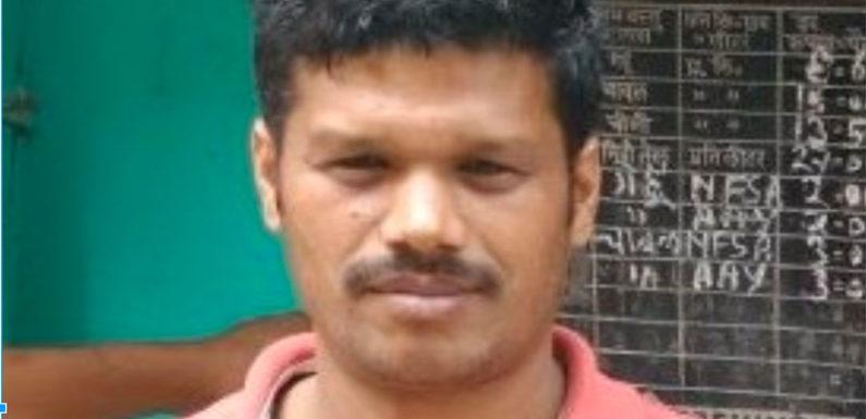 आईएसआई एजेंट उत्तराखंड से गिरफ्तार यूपी ATS को मिली बडी सफलता