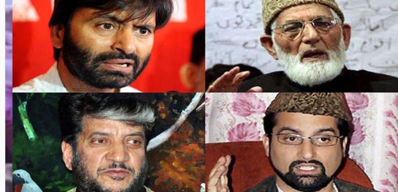 जम्मू-कश्मीर  में 4D एक्शन प्लान क्या है? नहीं की जा सकेगी आतंकियो को फंड़िंग