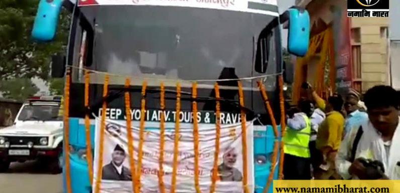 बंद हो गई अयोध्या जनकपुर बस सेवा ! विरोधियों ने मोदी पर लगाया ये बडा़ आरोप