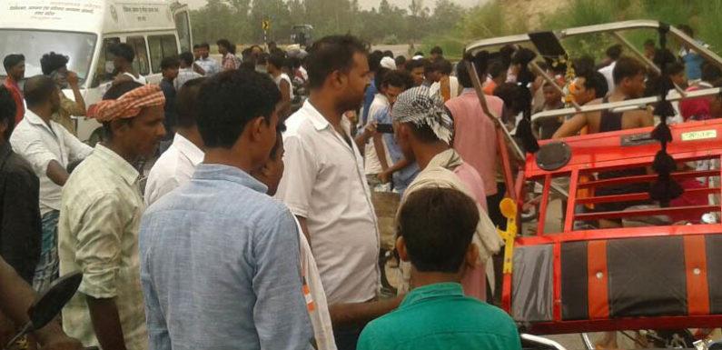 ट्रक और ई-रिक्शा की भिडंत, अंतिम संस्कार में जा रहे तीन लोगों की मौत