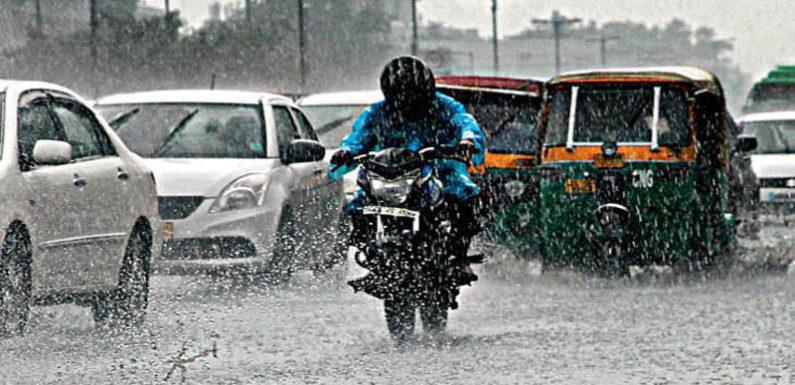 मौसम विभाग ने जारी किया हाई अलर्ट, 72 घंटों में 19 राज्यों में होगी तेज बारिश