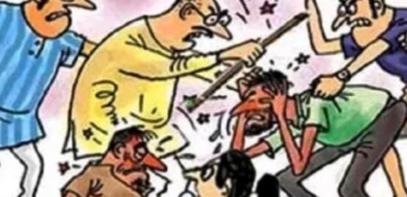 भूमि विवाद को लेकर दो पक्षों में जमकर चले हथियार, 6 घायल, एक गंभीर