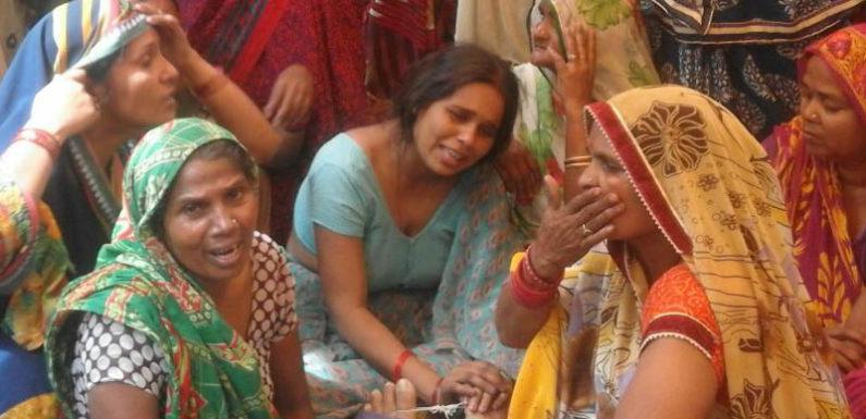 बहराइच में भाभी भतीजी की जान करंट से बचाने के लिए युवक ने दी जान, गांव में मचा कोहराम