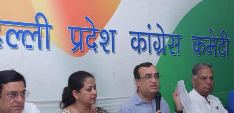 कांग्रेस की बैठक में,,केजरीवाल-बीजेपी का सच,जानना आपका हक,,पर गहन चर्चा