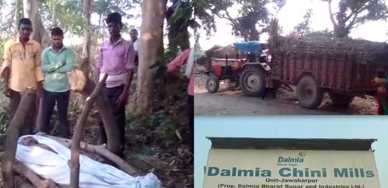चीनी मिल में गन्ना न तौले जाने से  किसान की सदमे में मौत