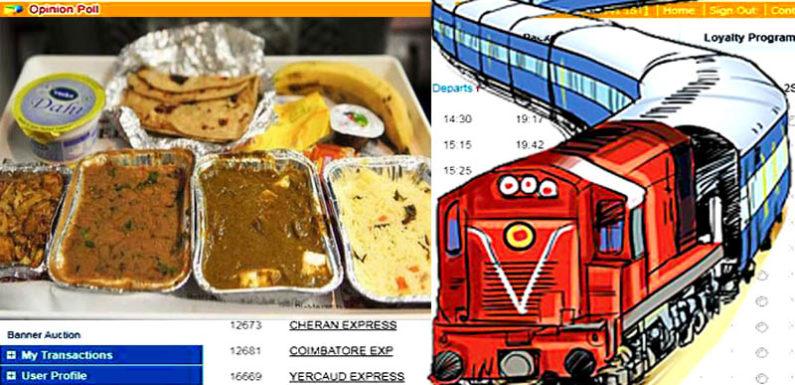 ट्रेन होगी लेट तो यात्रियों को मिलेगा मुफ़्त भोजन आईआरसीटीसी का ऐलान