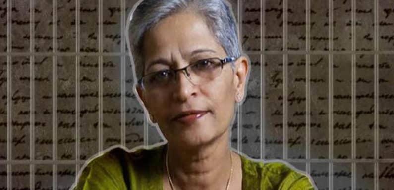 पत्रकार गौरी लंकेश को मौत देने वाले गिरोह के निशाने पर और 26 हिन्दु विरोधी शख्सियतें
