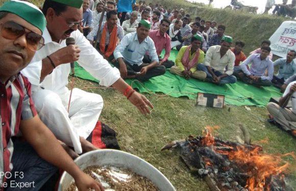 मोदी और योगी की बुद्धि शुद्धि के लिए किसानों ने किया हवन