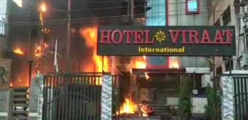लखनऊ के होटल विराट में आग धधकी, 5 की मौत, कई घायल