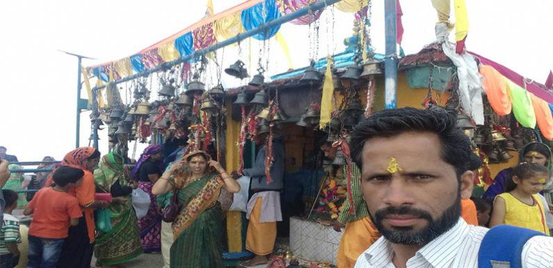 वैदिक मंत्रोच्चारण के साथ कौंच पर्वत कार्तिकेय मंदिर में महायज्ञ शुरू