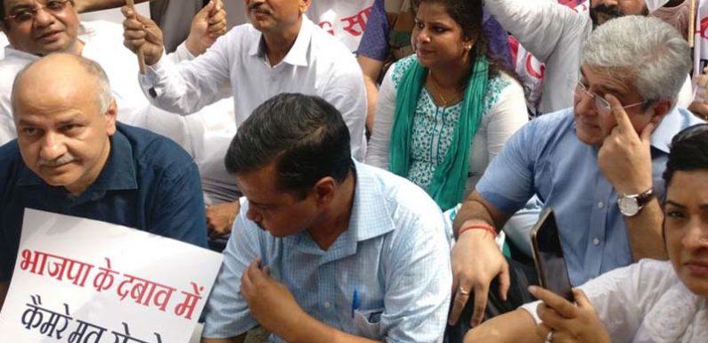 CM अरविंद केजरीवाल के धरने का 8वां दिन आज, HC ने लगाई फटकार