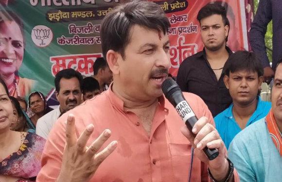 चार राज्यों के सीएम मिलकर दिल्ली की नाटकीय राजनीति बंद कराए- मनोज तिवारी