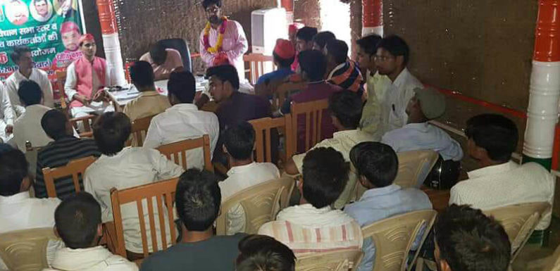 भाजपा सरकार पर गरजे सपा विधायक नरेंद्र वर्मा