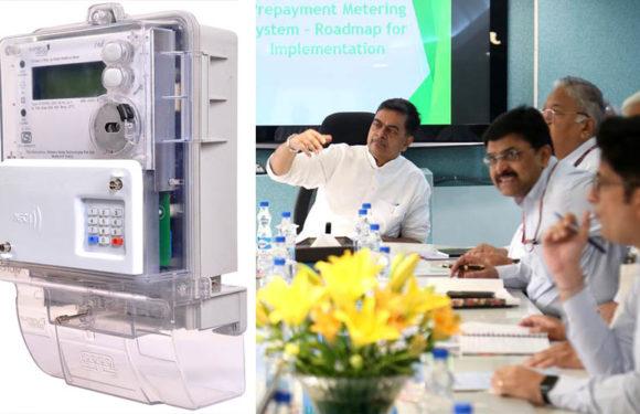 3 वर्षों में सभी बिजली के मीटर होंगे स्मार्ट प्रीपेड : आर.के. सिंह