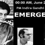 आपातकाल