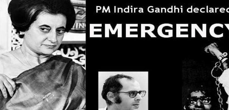 आज ही के दिन लगाया था इंदिरा गांधी ने आपातकाल का काला धब्बा