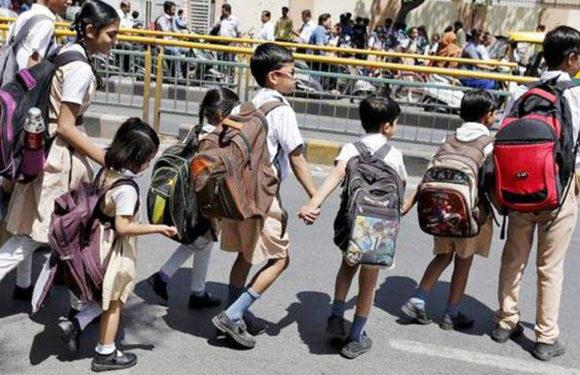 मानव संसाधन मंत्रालय द्वारा बस्तों का बोझ कम करने का सराहनीय उपक्रम