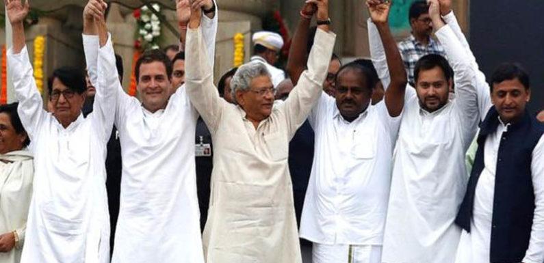 महागठबंधन में कांग्रेस को लेकर दरार, चर्चा के लिए कल दिल्ली आएंगे अखिलेश यादव
