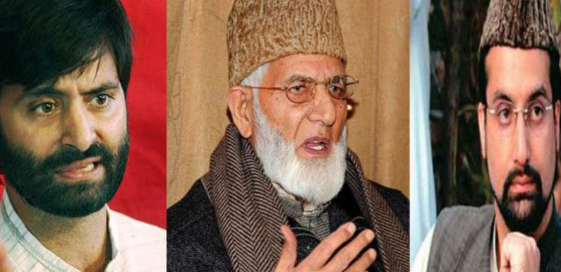 कश्मीर में यासीन मलिक गिरफ्तार मीरवाइस भी कैद, राज्यपाल की मदद को केन्द्र ने भेजा इन दबंग अधिकारियों को