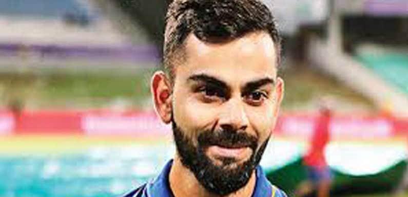 कप्तान कोहली यो यो टेस्ट में पास,  यह दिग्गज हो गया फेल