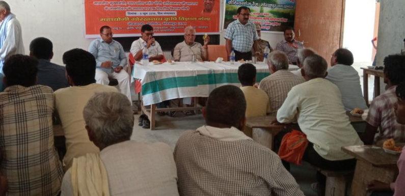 विश्व पर्यावरण दिवस पर किया गया किसान गोष्ठी का आयोजन