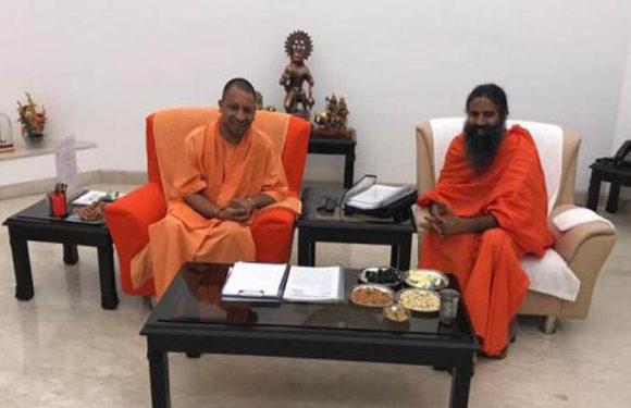 योगी ने की रामदेव से बात, यूपी में ही रहेगा पतंजलि फूड पार्क, इस वजह से हुआ था विवाद