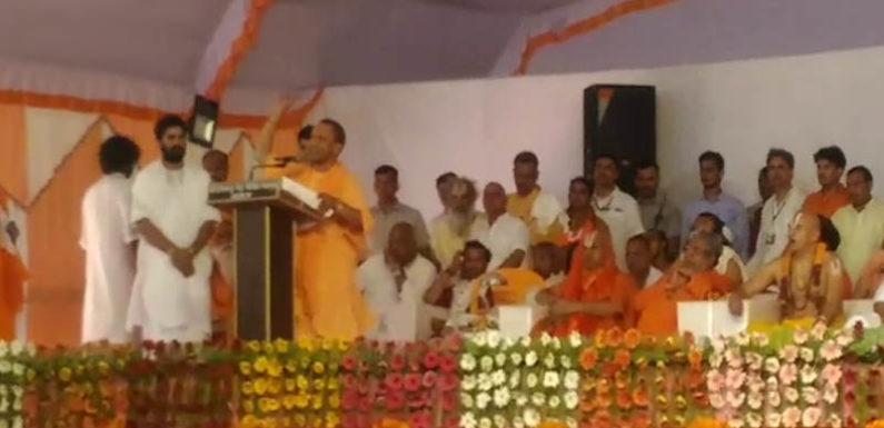 अयोध्या में बोले सीएम योगी- सुप्रीम कोर्ट की अनुमति के बिना नहीं होगा राम मंदिर निर्माण