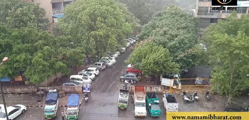 झमाझम बारिश के बाद दिल्ली वासियों को मिली गर्मी से राहत