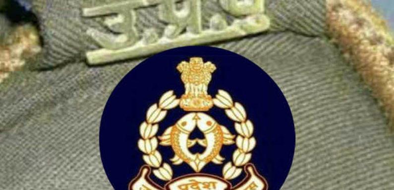 सीतापुर: रेप पीडि़ता से पुलिस ने कहा तहरीर से रेप की बात हटा दो तब लिखेंगे एफआईआर