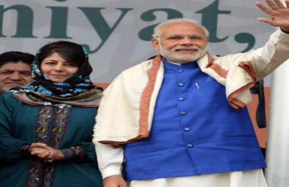क्या जम्मू कश्मीर में महबूबा की मेहरबानी के बिना सरकार बनाएंगे मोदी ?
