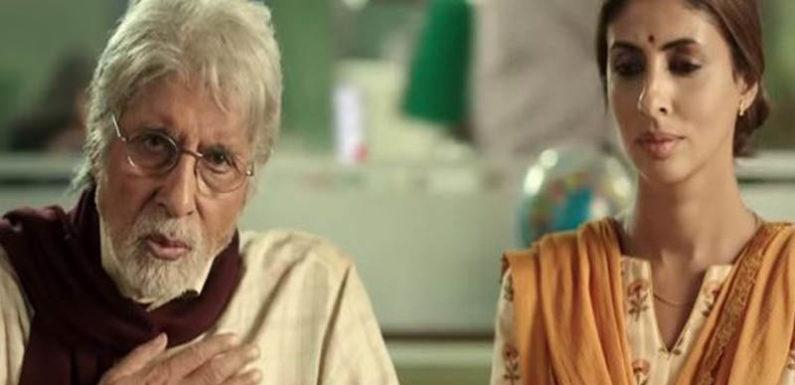 बैंक में धक्का खाते अमिताभ बच्चन को संभाली बेटी श्वेता, वीडियो वायरल