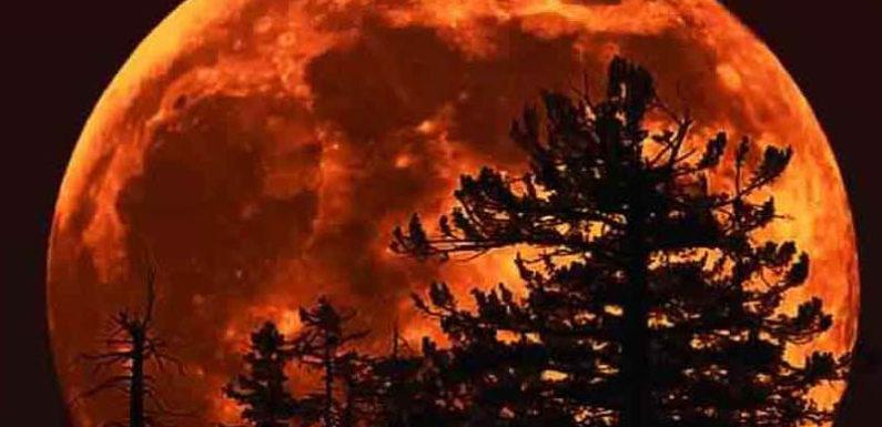 एक घंटे 45 मिनट तक खून जैसा दिखेगा लाल, 27 जुलाई को लगेगा सदी का सबसे लंबा चंद्र ग्रहण