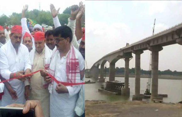 चुनार पुल के पीएम मोदी के उद्घाटन करने से पहले ही सपाइयों ने काटा फीता मचा हडकंप
