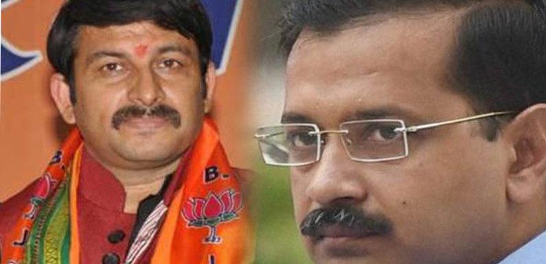 भाजपा का सीएम केजरीवाल को खत,  विवाद बंद करो दिल्ली को प्रदूषम मुक्त करो