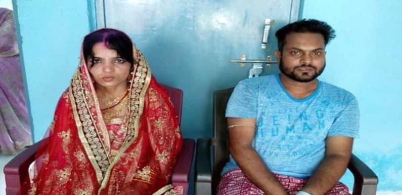 बिहार में एक बार फिर से हुई अगवा कर शादी लड़की बयान ने बदल दिया केस रूख