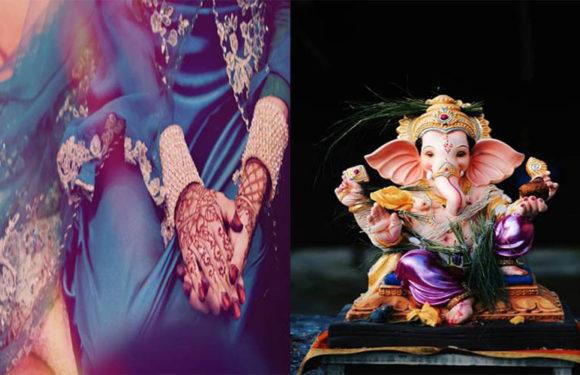 मुस्लिम की शादी में निकाह से पहले हुई गणेश पूजा सौहार्द की मिसाल