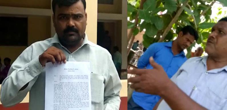 लेखपाल ने ली रिश्वत, जाँच के नाम पर अधिकारी नही कर रहे कोई कार्यवाई