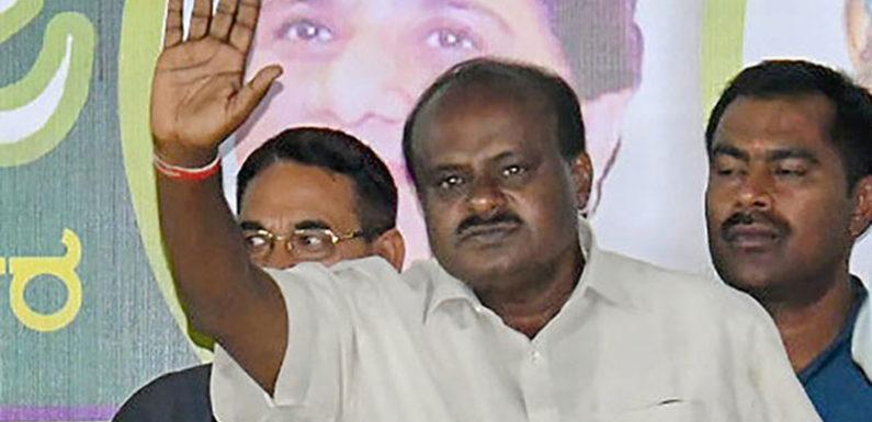 कर्नाटक के सीएम कुमारस्वामी का पहला बजट पेश, किसानों को दिया कर्जमाफी का तोहफा
