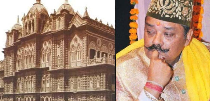 महाराजा बलरामपुर का आकस्मिक निधन शोक मे डूबा जनपद अंतिम दर्शन आज