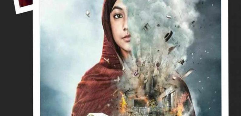 मलाला की असल जिंदगी पर आधारित 'गुल मकई' का पोस्टर हुआ रिलीज