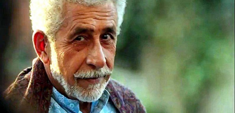 नसीरुद्दीन की अनसुनी कहानियां, कई फिल्मों में उनके सीन को काटकर गया था निकाला
