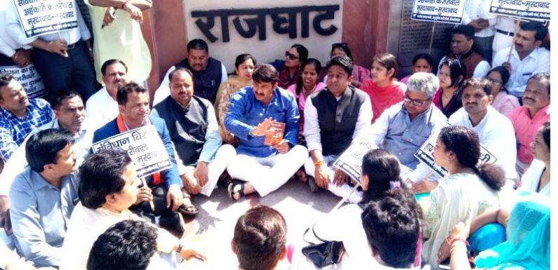 दिल्ली में पानी और बिजली की कटौती को लेकर राजघाट पर भाजपा का धरना