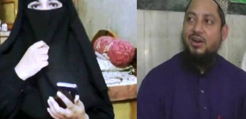 तीन तलाक का विरोध करने वाली निदा खान के खिलाफ फतवा जारी, हुक्का पानी किया गया बंद
