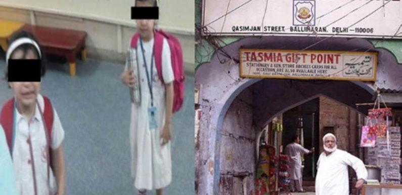 दिल्ली के स्कूल की शमर्नाक हरकत 59 बच्चियों को फीस के लिए बेसमेंट में किया बंद
