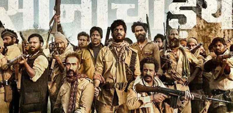 सुशांत और मनोज बाजपेयी की फिल्म 'सोनचिड़िया' का फर्स्ट लुक आया सामने